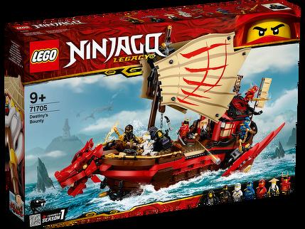 LEGO® Ninja-Flugsegler 71705