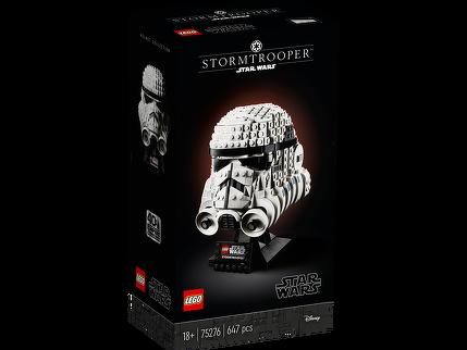 Stormtrooper™ Helm