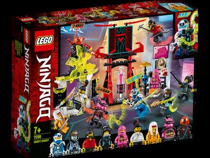 LEGO® Marktplatz 71708