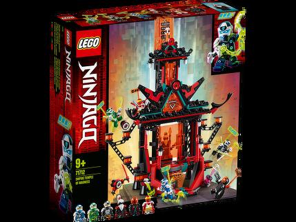 LEGO® Tempel des Unsinns 71712