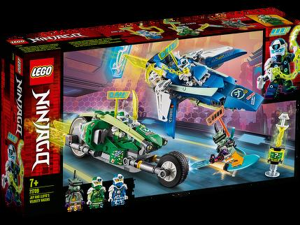 LEGO® Jay und Lloyds Power-Flitzer 71709
